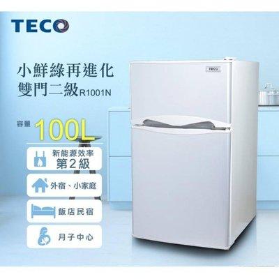 東元冰箱雙門R1001N