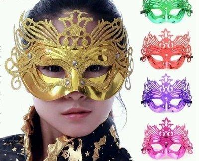 ☜男神閣☞威尼斯公主舞會面具情侶舞臺表演夜店金粉花片半臉眼罩批發