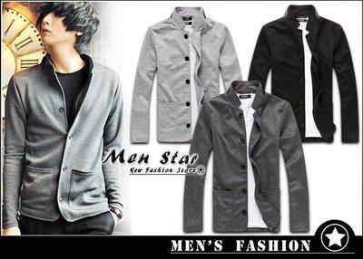 【Men Star】免運費 韓版立領中山外套 灰色外套 黑色外套 男 女 媲美 a&f levis roots lee