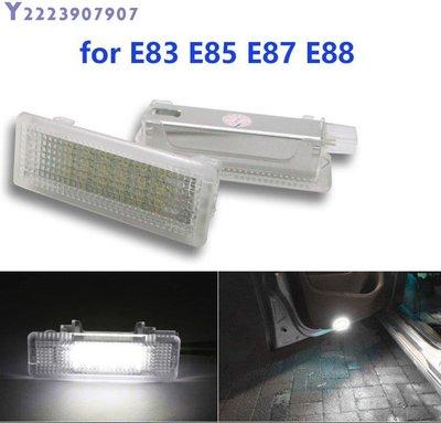 車品匯 2x 汽車 門燈 LED 迎賓燈 BMW E83 E85 E87 E88 Courtesy Lamp