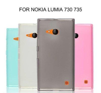 *PHONE寶*NOKIA LUMIA 730 735 軟質磨砂保護殼 軟套 保護套