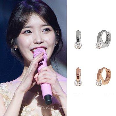 【韓Lin連線代購】韓國 GET ME BLIN- 明星同款鈦耳針耳環 ONE CLIP