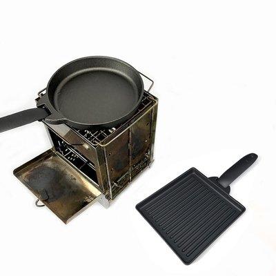 【就愛露】TNR鑄鐵雙烤盤 平底鍋(不沾黏 可分離多餘油脂 好收納 附贈收納袋)