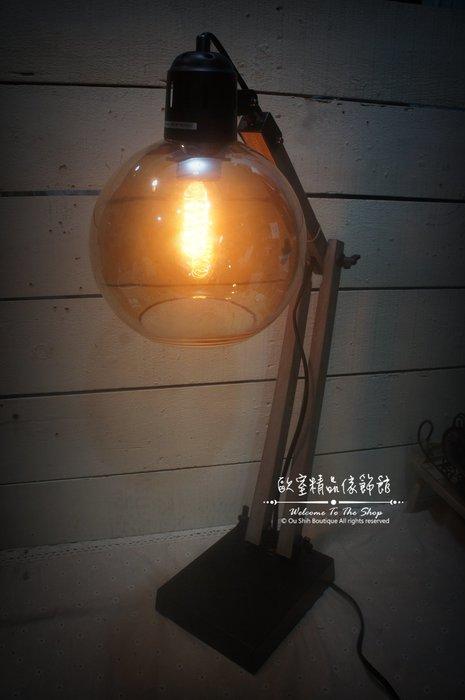~*歐室精品傢飾館*~美式鄉村 LOFT 復古工業 風格 木製 做舊 圓球 玻璃燈罩  桌燈 檯燈 氣氛燈 ~新款上市~