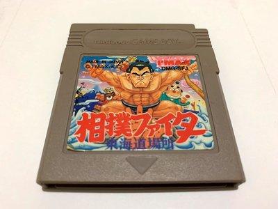 幸運小兔 GB遊戲 GB 相撲 東海道場所 任天堂 GameBoy GBC、GBA 適用 D6