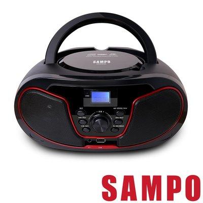 【免運費】SAMPO聲寶 手提CD/MP3/USB音響 AK-W1803UL