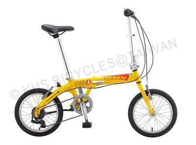 組裝完成【吉-KHS單車館】  F16-D 功學社摺疊車 (自行車/單車/腳踏車/變速車)F16D