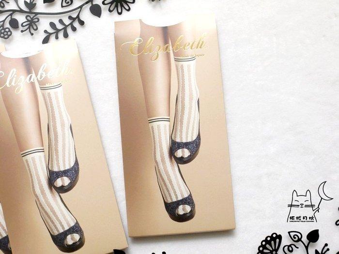 【拓拔月坊】日本品牌 Elizabeth 雙環蕾絲直紋 短襪 日本製~現貨!