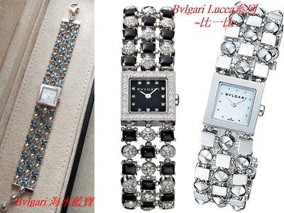 【Bvlgari 寶格麗】絕版經典「Lucea」珍珠貝面錶盤*托帕石水藍寶*白K金 珠寶錶 優雅靓女*時尚兼具*必備腕錶