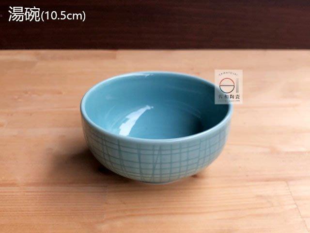 +佐和陶瓷餐具批發+【8218PX11-4.25 4.25吋格線湯碗-龍泉藍】系列餐具 餐廳用盤 營業餐具 湯碗 碗