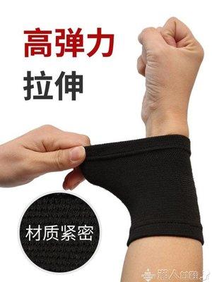 護腕護膝手腕護肘護踝腳踝套裝運動男女訓練護掌保暖款