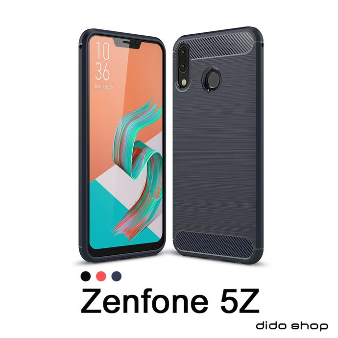 ASUS ZenFone 5Z ZS620KL 碳纖維硅膠手機殼 保護殼(SX049)【預購】