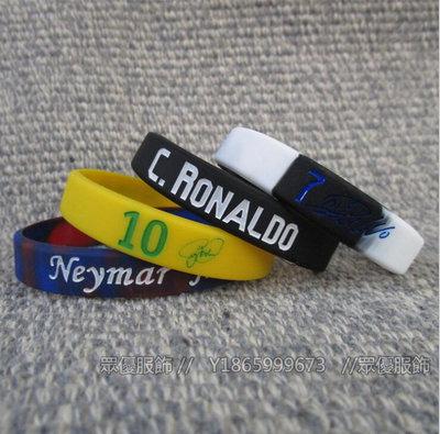 【眾優服飾】足球巨星球星梅西C羅內馬爾姆巴佩範迪克運動手環矽膠腕帶足球球迷飾品 矽膠手環球迷