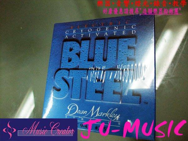 造韻樂器音響- JU-MUSIC - BLUE STEEL 2552 電吉他 套弦 (9-42) Dean Markley 低溫 冷凍 弦