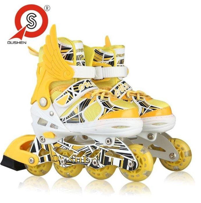 溜冰鞋 兒童輪滑鞋黃男女孩8全閃光大小學生漢寒旱冰鞋可調節溜冰鞋357jy