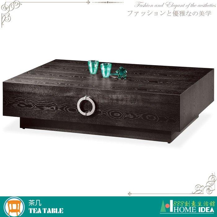 『888創意生活館』047-C970-2香奈兒5尺大茶几$10,300元(10茶几小茶几邊桌茶几桌子摺疊桌)台南家具