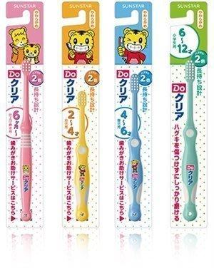 日本三詩達 巧虎三階段幼兒牙刷(6M+...
