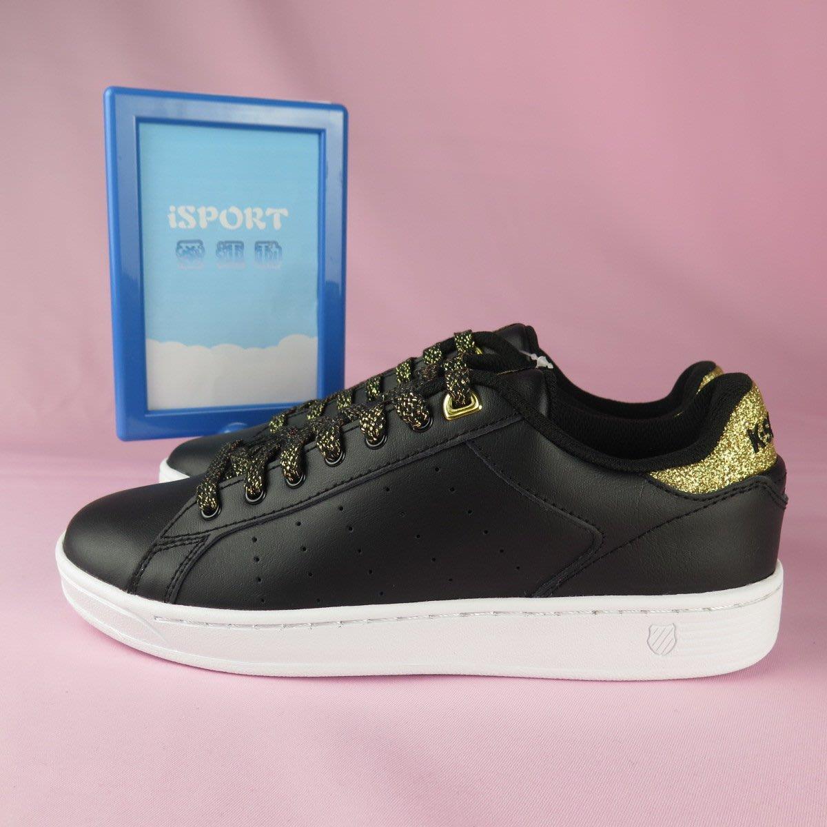 【iSport愛運動】K-SWISS CLEAN COURT CMF 休閒鞋 95353047 女款 黑X金