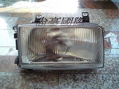 VW系列~T4-93 全新 原廠型 大燈