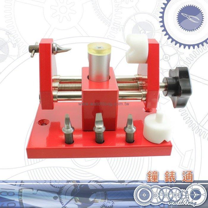 預購商品【鐘錶通】08C.2151 撬錶殼座 / 撬錶座 / 開錶底座├鐘錶工具/開錶工具/手錶維修┤