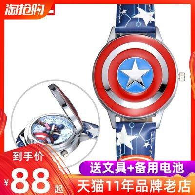 男士手錶 機械錶迪士尼兒童手表男孩指針式小學生卡通防水漫威美國隊長男童手表