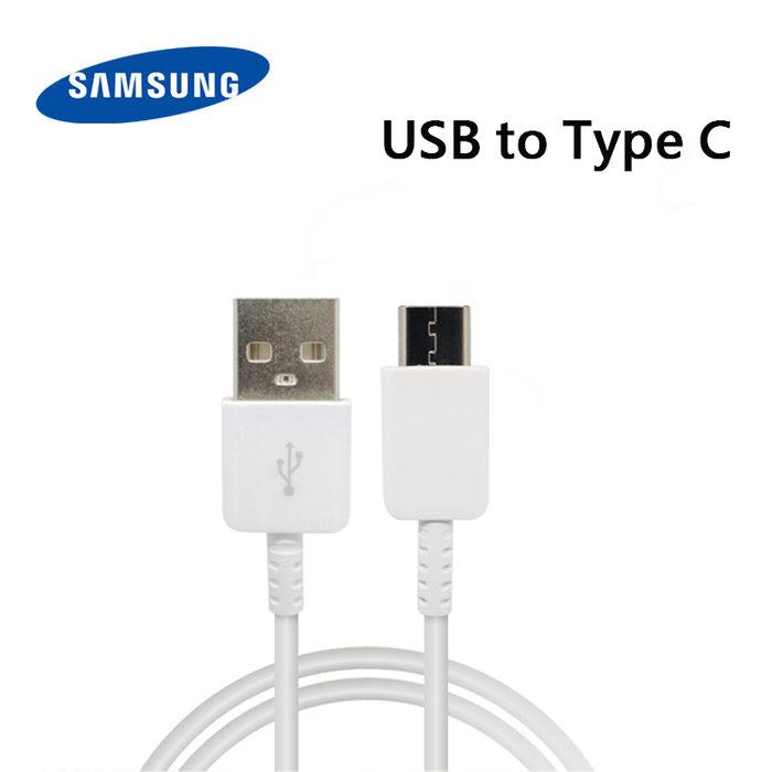 【神腦貨】SAMSUNG三星 原廠 USB To Type C 傳輸充電線(裸裝) A8s/A9/A20/A30/A60
