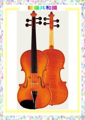 ※全新日本進口※《日本製手工小提琴鈴木SUZUKI NO.540 4/4》另有1/4 1/2 3/4[日本帶回]