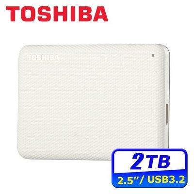 TOSHIBA Canvio Advance V10 2TB 2.5吋行動硬碟- 米白 or 紅色