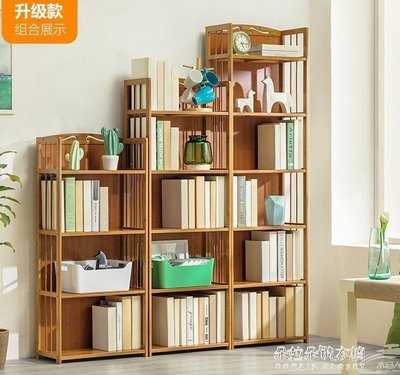 ZIHOPE 簡易書架收納置物架簡約現代實木多層落地兒童桌上學生書柜ZI812