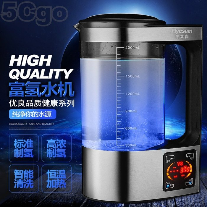 5Cgo【權宇】日本磁化科技2L家庭大容量 自動智能清洗功能 恆溫加熱 高濃度富氫水 水素水 電解水機 最新升級款 含稅