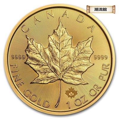 12%定金專拍 2019年版加拿大新楓葉金幣 1盎司 新款.9999 當日議價銀幣保真收藏-T21395