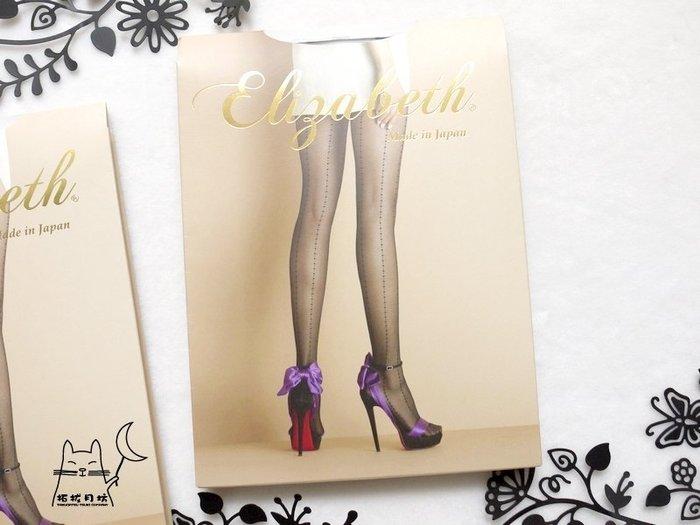 【拓拔月坊】日本品牌 Elizabeth 絨布點點 蕾絲直紋 褲襪 日本製~現貨!