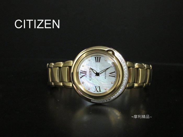 【摩利精品】CITIZEN 星辰光動能真鑽女錶*真品* ~低價特賣中