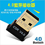 USB藍芽接收器 適配器 藍芽音頻接收器CSR4....