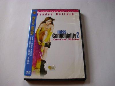DVD麻辣女王2美麗的要命MissCongeniality 2:armed And Fabulous珊卓布拉克暑字櫃4E