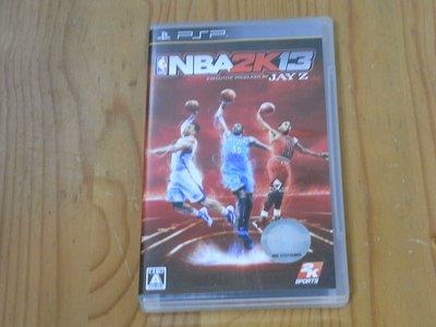 【小蕙館】PSP~ 美國職業籃球 NBA 2K13 (純日版)