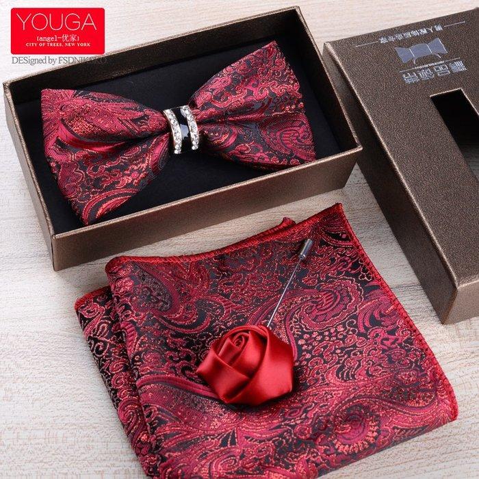領結口袋巾組合男士水鉆結婚新郎伴郎煲呔奢華鑲鉆領結潮盒裝