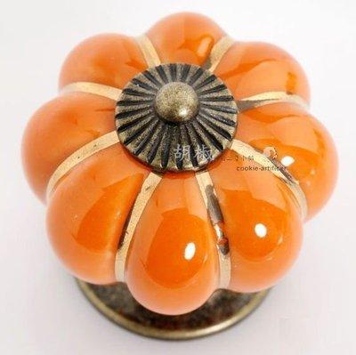 [胡椒木工 DIY五金] 陶瓷 把手 灰姑娘的夢幻南瓜把手 衣櫃取手 抽屜 拉手 橘 LS0025 台中市