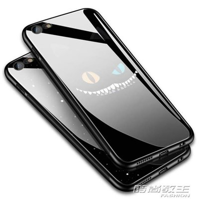 Haifm蘋果6手機殼6s玻璃iphone6splus套硅膠軟全包防摔潮男新款六DBX