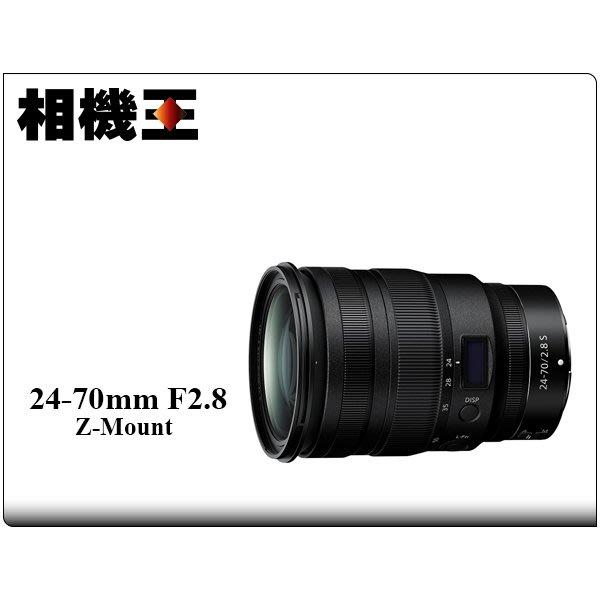 ☆相機王☆Nikon Z 24-70mm F2.8 S〔Z7、Z6專用鏡頭〕公司貨 (2)