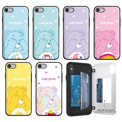 彩虹熊 防摔側開卡夾 手機殼│iPhone X XS MAX XR 11 Pro│z9199
