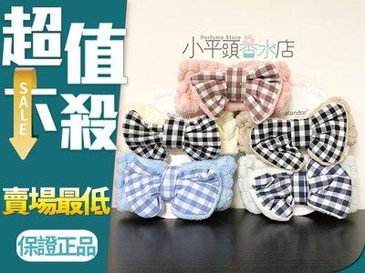 《小平頭香水店》居家毛巾布格紋蝴蝶結 ...