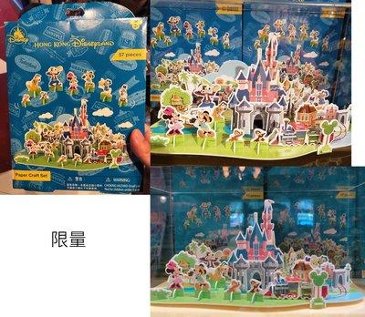 19-608-38-香港/上海迪士尼樂園-迪士尼園區立體場景拚圖