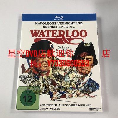 藍光光碟/BD 滑铁卢战役 Waterloo (1970) 动作 / 历史 / 战争 蓝光高清修复 繁體中字 全新盒裝