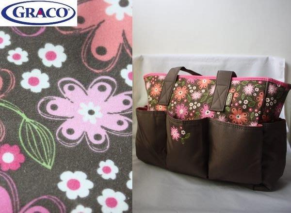 【GRACO】100% 全新正品 大容量 八大收納口袋 側肩包 旅行袋 媽媽包【附尿布墊】