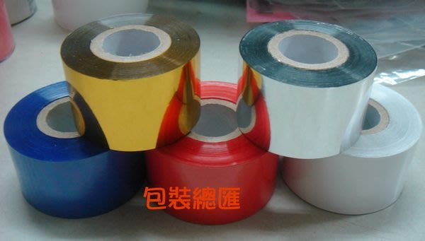 賣場另開金色*10顆【包裝總匯】日期標示印字機專用多色碳帶35mm、印製日期、印字碳帶、油墨輪、墨球
