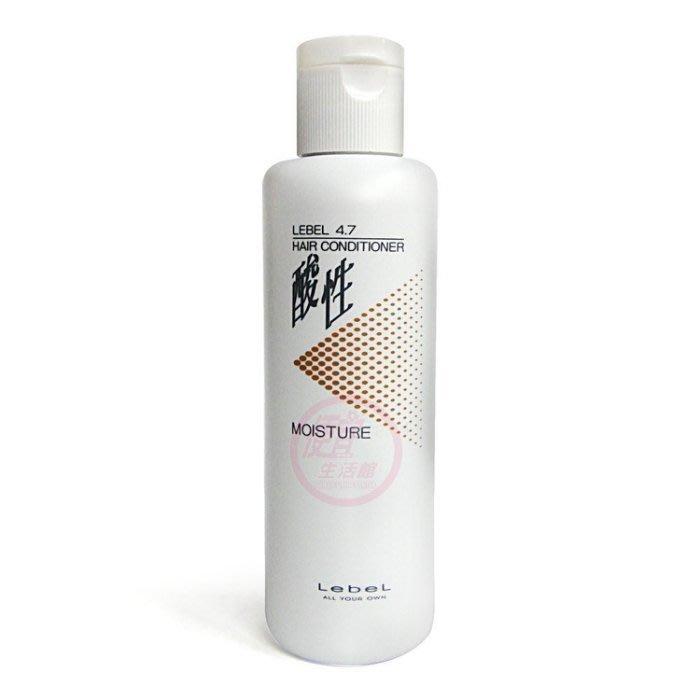 便宜生活館【免沖洗護髮】肯邦 PAUL MITCHELL 4.7酸性護髮素 250ml 提供染燙受損髮專用