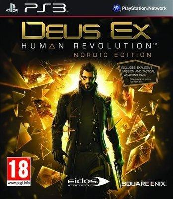 全新未拆 PS3 駭客入侵:人類革命 (潛龍諜影科技版) 限定版 DUES EX -英文版-