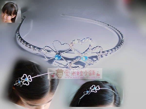 超美精緻水鑽髮圈 搭配兒童禮服頭飾 芭蕾舞閃亮髮箍 ☆愛米粒☆ C26