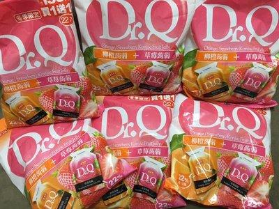 台灣代購 盛香珍期間限定版蒟蒻香橙搭草莓提子搭荔枝兩款任選一SET